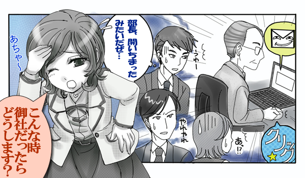 midori_comi05
