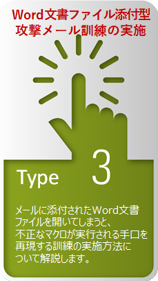 infotype03